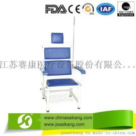 SKE004 输液椅