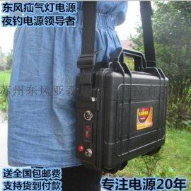 12v120ah锂电池便携式户外多功能移动电源