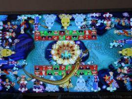 西游争霸游戏机 8人游戏机 新款游戏机 游戏机机厂家