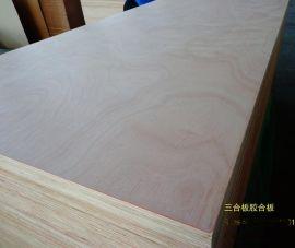 出口级3mm全桉木三合板