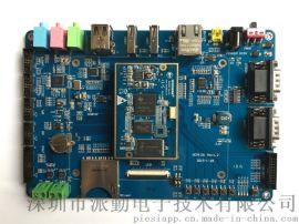 華和335X+FPGA核心板加底板,充電樁RAM板,醫療監護儀方案,無損檢測方案。電力監測,WON1101硬件研發