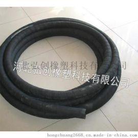 耐磨 耐温 蒸汽软管 蒸汽胶管 型号 齐全