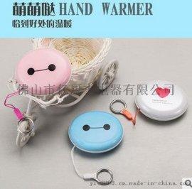大白USB迷你充电暖手宝爱心暖宝宝无水防爆电热饼便携随身充电宝