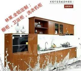 林莱全铝橱柜有多火?据说可用50年,和房子同等寿命!