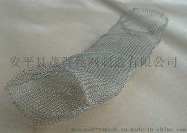气液过滤网、气液网,破沫网、过滤网、扁丝丝网、扁丝过滤网、扁丝编织网厂家