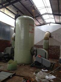 印刷厂油墨废气治理设备