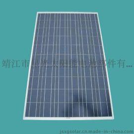 星太阳能电池板多晶硅 250w 光伏组件