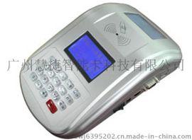 供应上海美食城消费机 无线433中文消费机 IC卡消费机