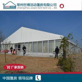 篷房 篷房出租 大型户外帐篷租赁 展览篷房世博厂家直销可定制
