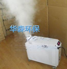 便携式雾化除臭设备