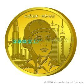 定制金币工厂 加工纯金金币白银纪念章足金999免费设计图纸低价