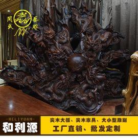 闽武艺雕福建根雕厂家批发木质摆件纯手工大型雕刻老挝花梨九龙戏珠定制