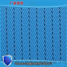 密度板透气带  刨花板透气带  板坯加热网带生产厂家