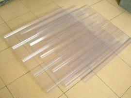 华强840阻燃玻璃钢采光板 厂家批发 价格优惠