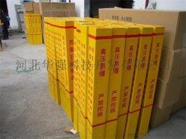 甘肃玻璃钢标志桩厂家_燃气标志桩_警示牌_电力电缆PVC标志桩