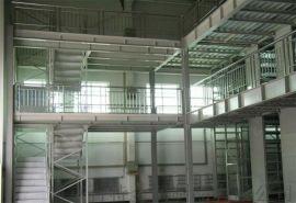 钢平台,阁楼钢平台,钢平台货架