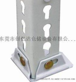 葫蘆孔角鋼 萬用角鋼 倉儲貨架角鋼