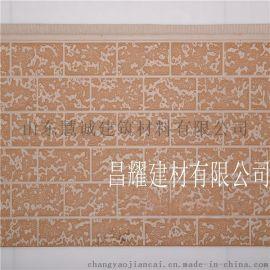 現貨直供金屬雕花板 聚氨酯發泡夾芯 外牆保溫隔熱新型材料