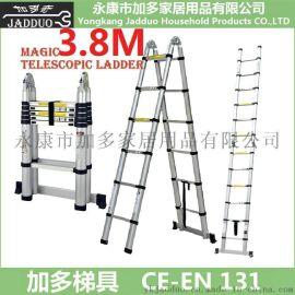 加多梯具两用梯直梯3.8米人字梯1.9米+1.9米