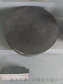 优质橡胶板 弹性垫板 橡胶块 量大从优