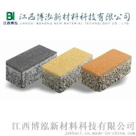 江西厂家批发彩色生态荷兰砖