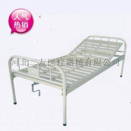 TD09-2 单摇病床