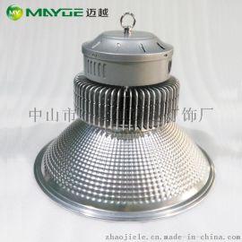 迈越照明鳍片散热器钻石罩 高品质性价比王150W LED工矿灯 厂棚灯 车间灯 高棚灯