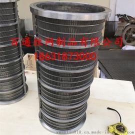 定做不锈钢滚筒筛,楔形网滤筒/滤芯,绕丝筛管