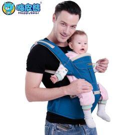 嗨皮熊嬰兒後背式腰凳寶寶親胸式雙肩背帶高品質舒適嬰兒背帶輕工日用品