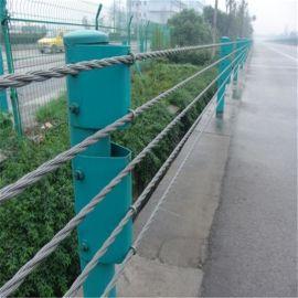 绳索护栏厂家、钢丝绳护栏、绳索防撞栏