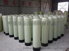 供应浙江余姚玻璃钢软水罐 玻璃钢罐厂 玻璃钢罐体 水处理设备厂