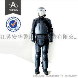 防暴服 BP-28P, 特警裝備, 防暴盔甲服
