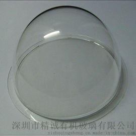 定制亞克力空心半球整球/有機玻璃空心球罩/半球防護罩防塵罩