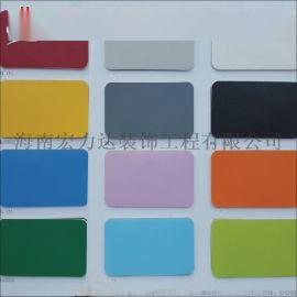 聚氯乙烯地板胶,pvc海南厂家供应