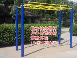 銀川批發戶外健身器材廠家 公園健身器材