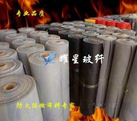防火布 硅胶布 矽胶布 硅钛合金布 氟胶布 三元乙丙布 硅纤垫片 风机垫片