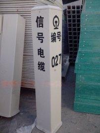 铁路信号电缆标志桩地界桩生产厂家