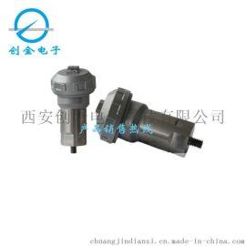 ZD-03一体式振动变送器西安防爆振动变送器生产厂家