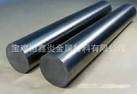 宝鸡恒鑫炎供应钛合金tc4/ta2板、棒、丝及钨钼丝、棒