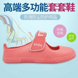 8A8A多功能套套鞋-鞋套