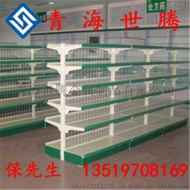 青海超市货架、便利店货架、货架制作厂家