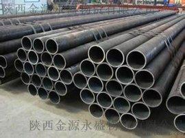新疆Q420無縫鋼管