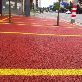 天津无砂透水混凝土质量保证
