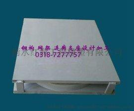 抗震球型支座研发应用地震频发地区