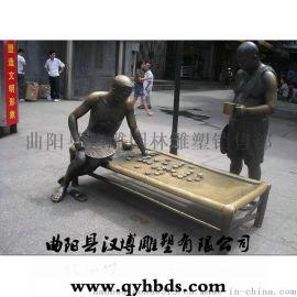汉博雕塑玻璃钢铸铜雕塑下棋古人雕塑推石磨人物