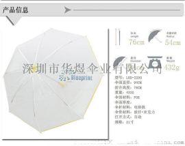 2017新款led直杆发光伞库存雨伞特价处理儿童灯光透明伞一件代发