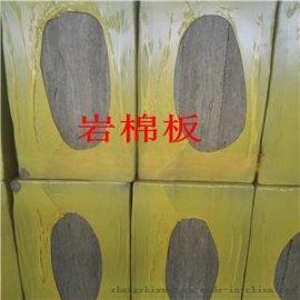 巖棉板巖棉復合板原材料是什麼