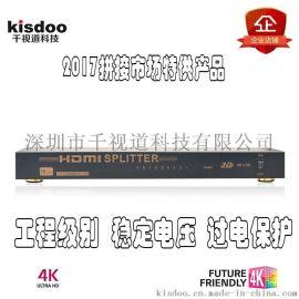 16口HDMI分配器1進16出12出 高清1分16一進十六出分屏器3D