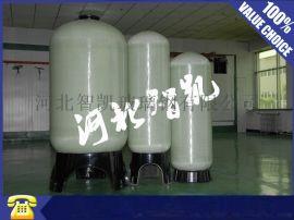 供应水处理玻璃钢树脂罐厂家 软化水设备价格