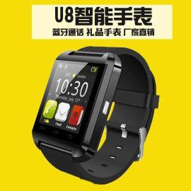 U8智能手表 蓝牙通话 睡眠监测 运动计步海拔 多版本 可定制